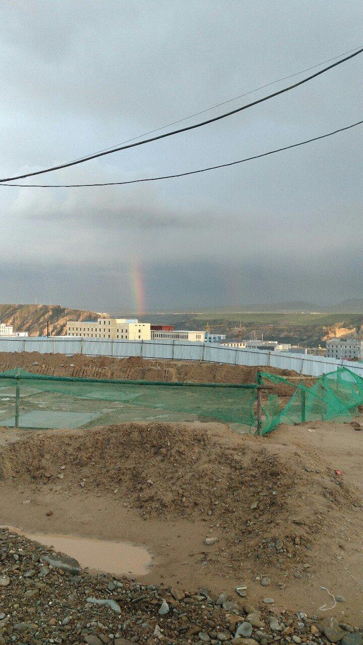 青海省海南藏族自治州同德县南环路靠近同德县人民医院综合楼天气预报