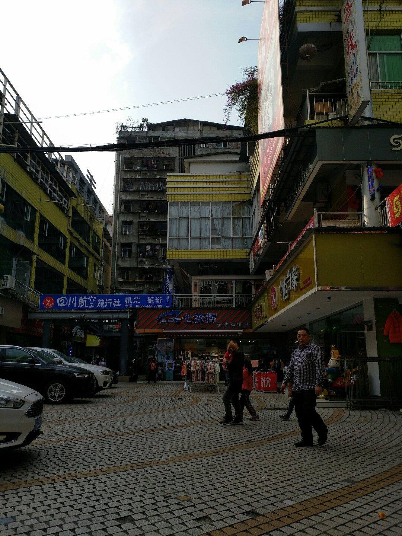 四川省广元市苍溪县晓南街靠近歌斯路服饰广场天气预报