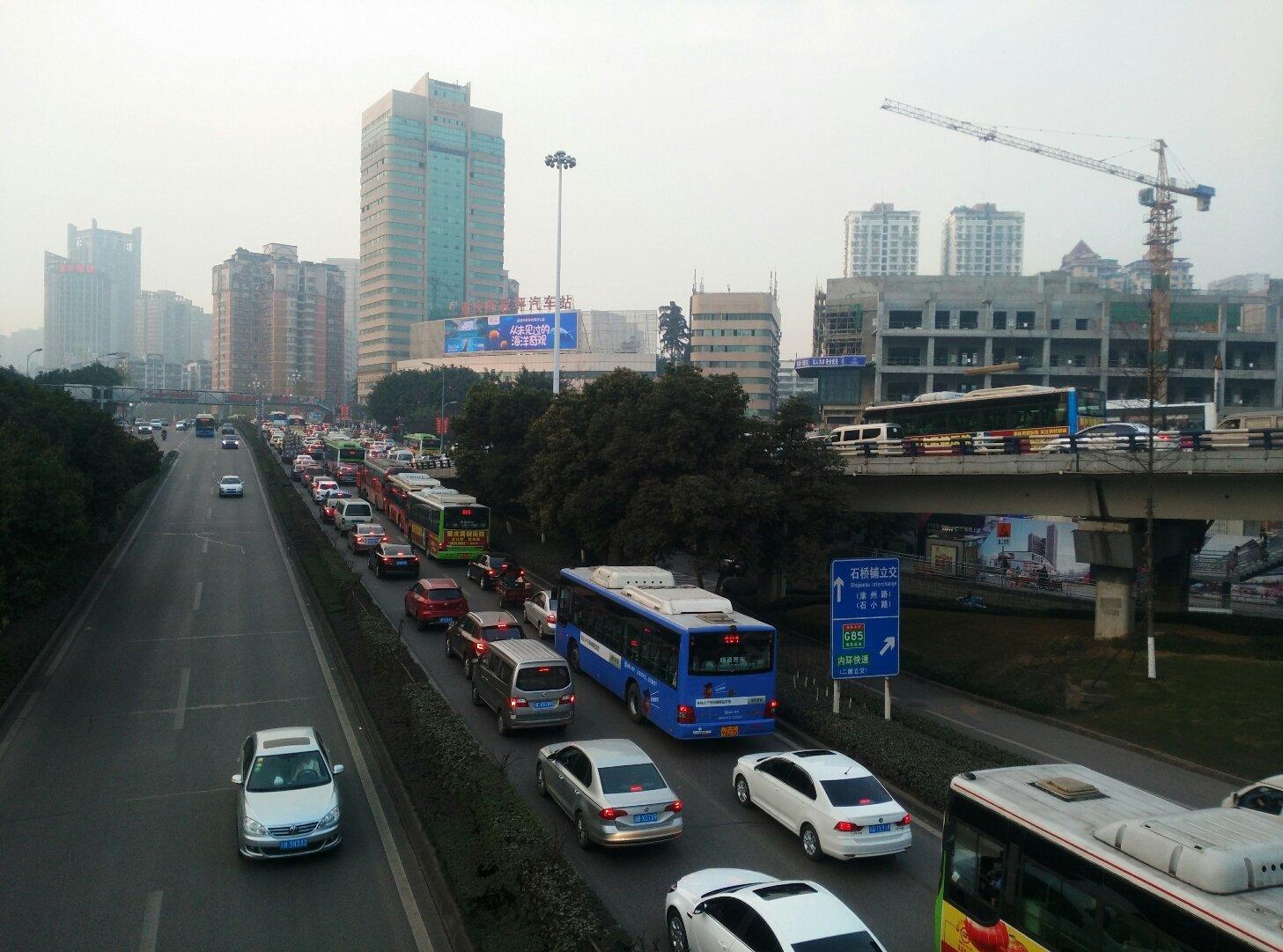 重庆市九龙坡区石桥铺街道石新路271号天气预报