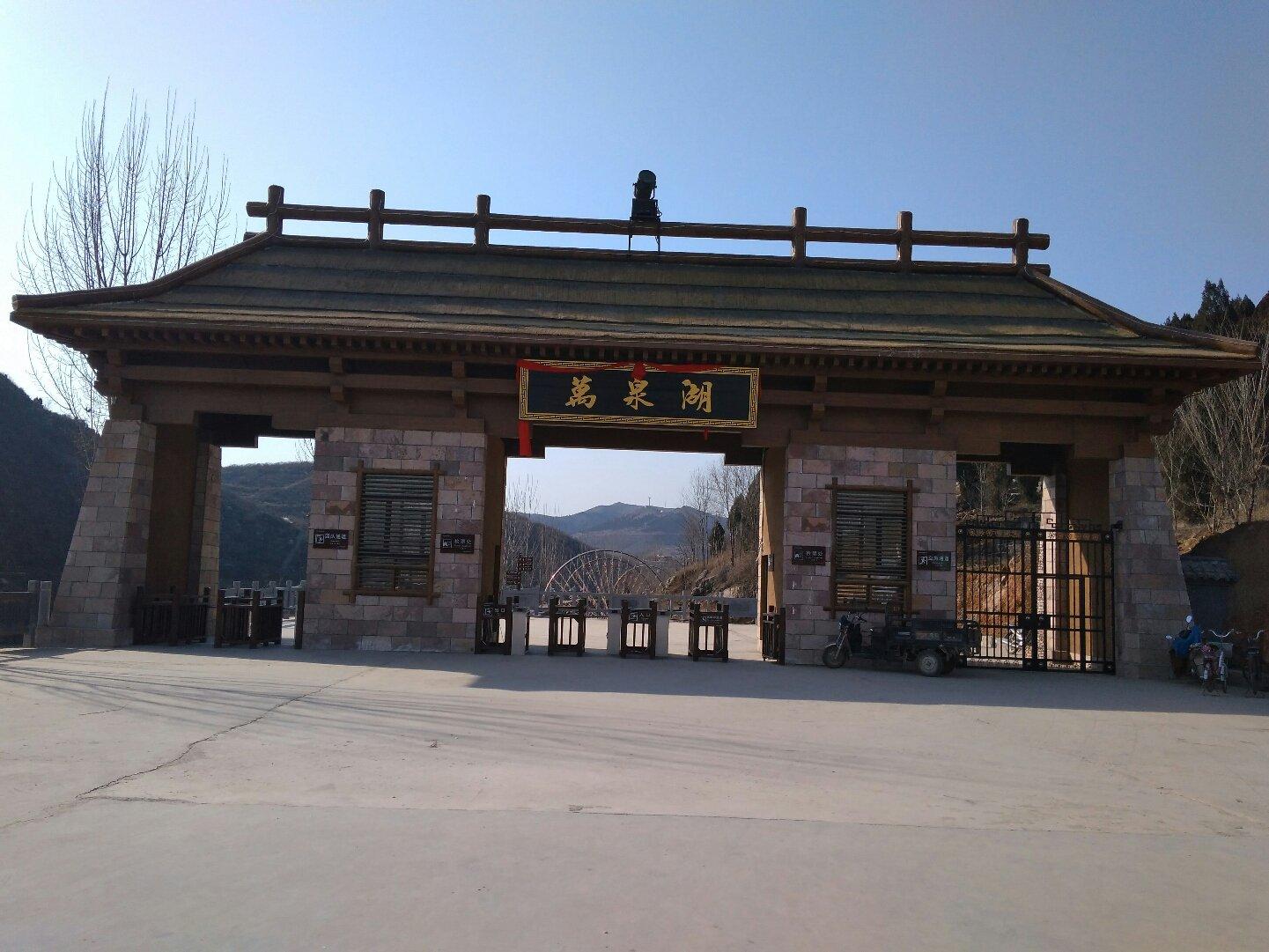 河南省安阳市林州市临淇镇万泉湖风景区天气预报图片