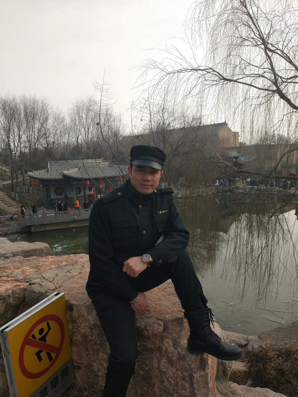 山西省运城市临猗县合欢街靠近志贤初中天气预报的男生下部诊所图片