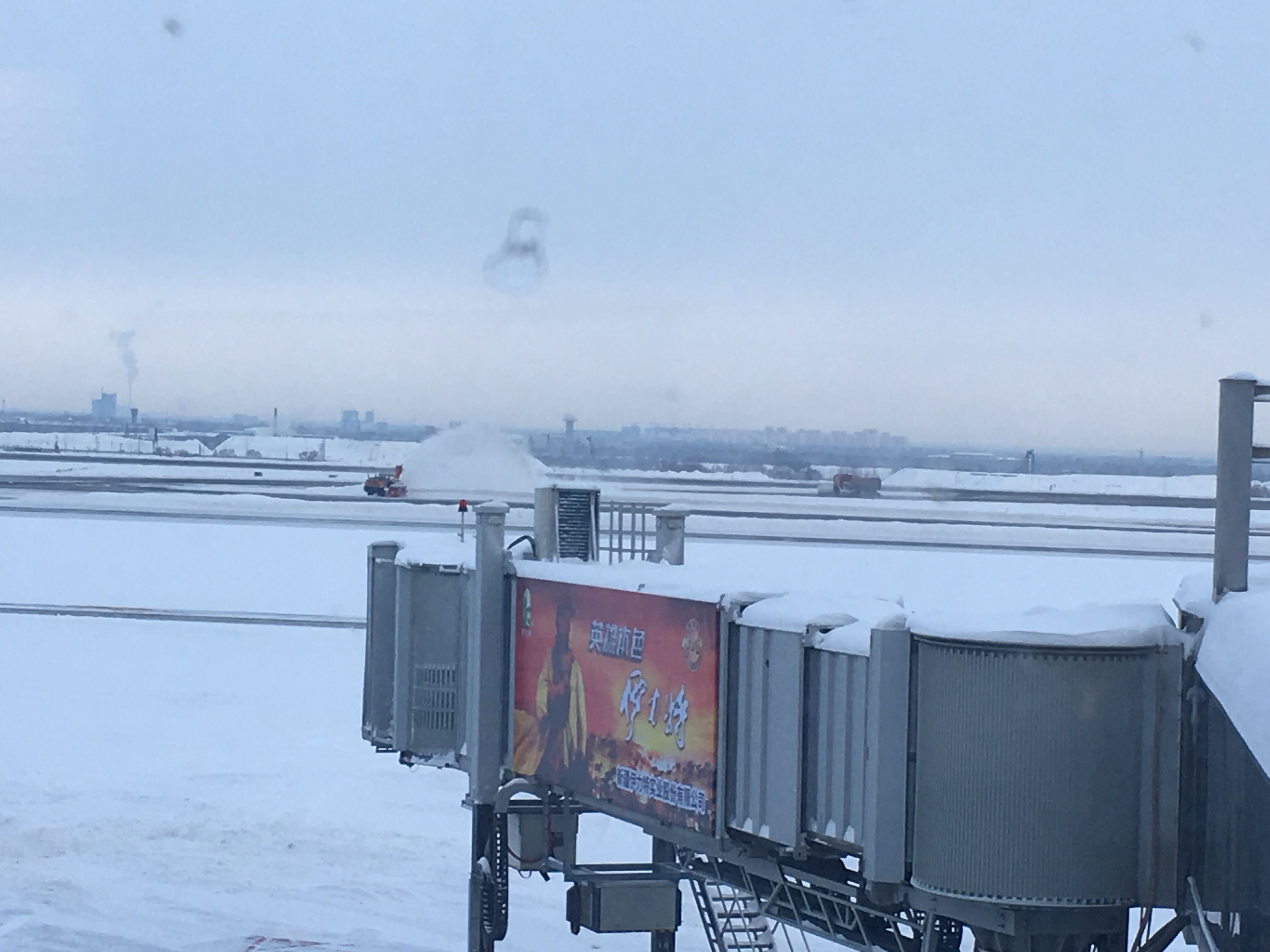 乌鲁木齐新市区地�_乌鲁木齐市新市区地窝堡国际机场t3候机楼北侧天气预报
