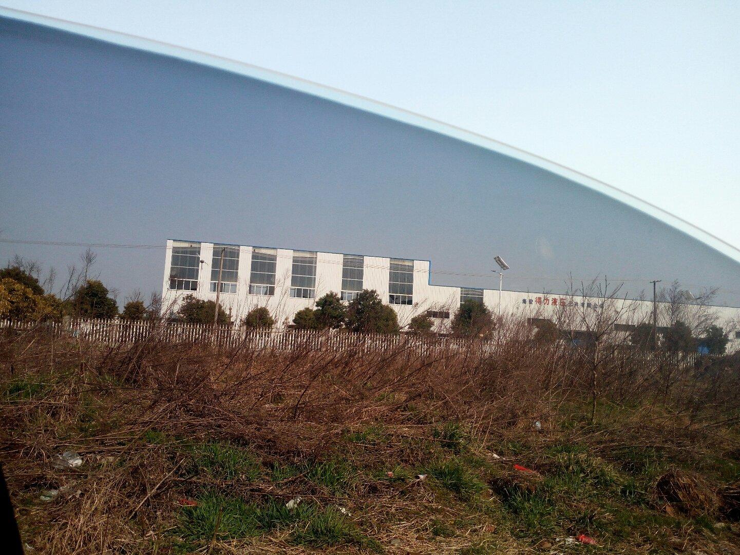 江苏省南通市海安县康华路靠近南通联昌机电有限公司天气预报