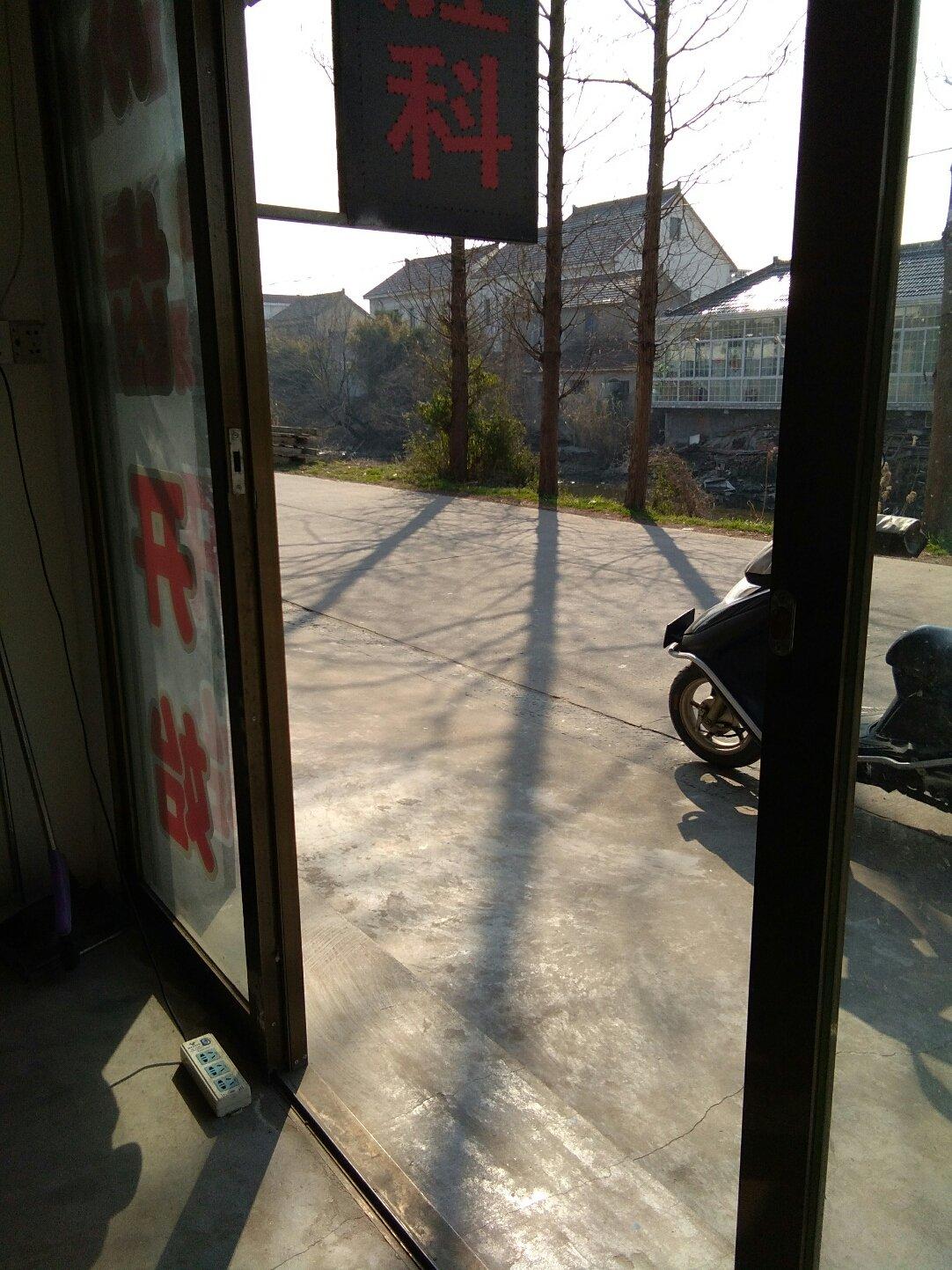 江苏省南通市如东县高乐桥中心路靠近岔南卫生院天气预报