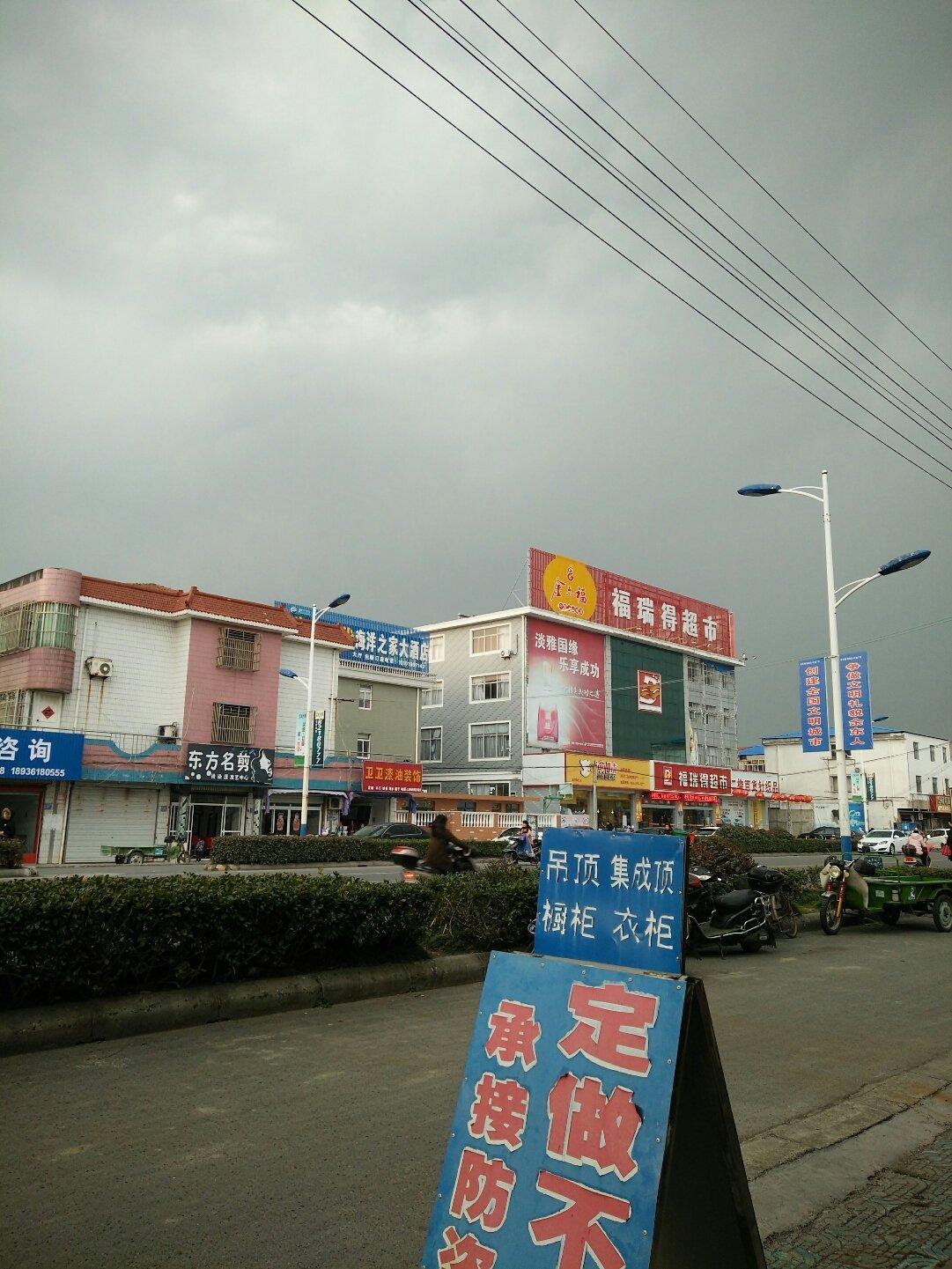 江苏省南通市海门市富民路靠近海洋之家大酒店天气预报