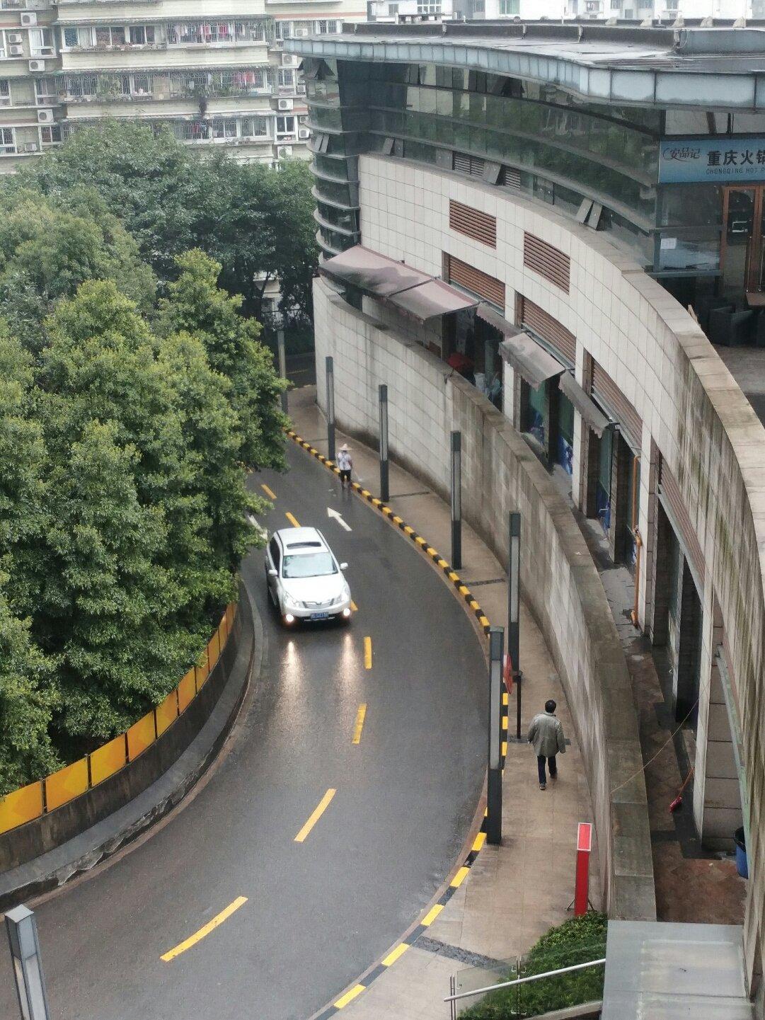 重庆市九龙坡区石桥铺街道石杨路266-附33号春风与湖
