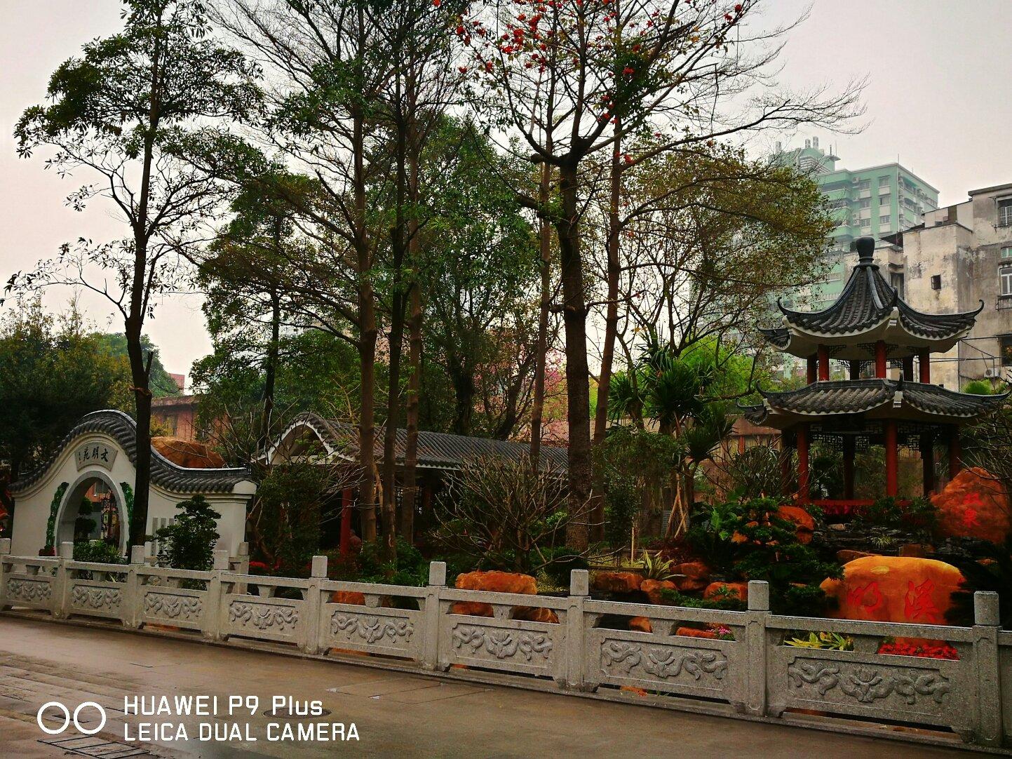 广东省广州市荔湾区华林中学清平路155号广州市第二十三初中天气预报我作文街道的长大了图片