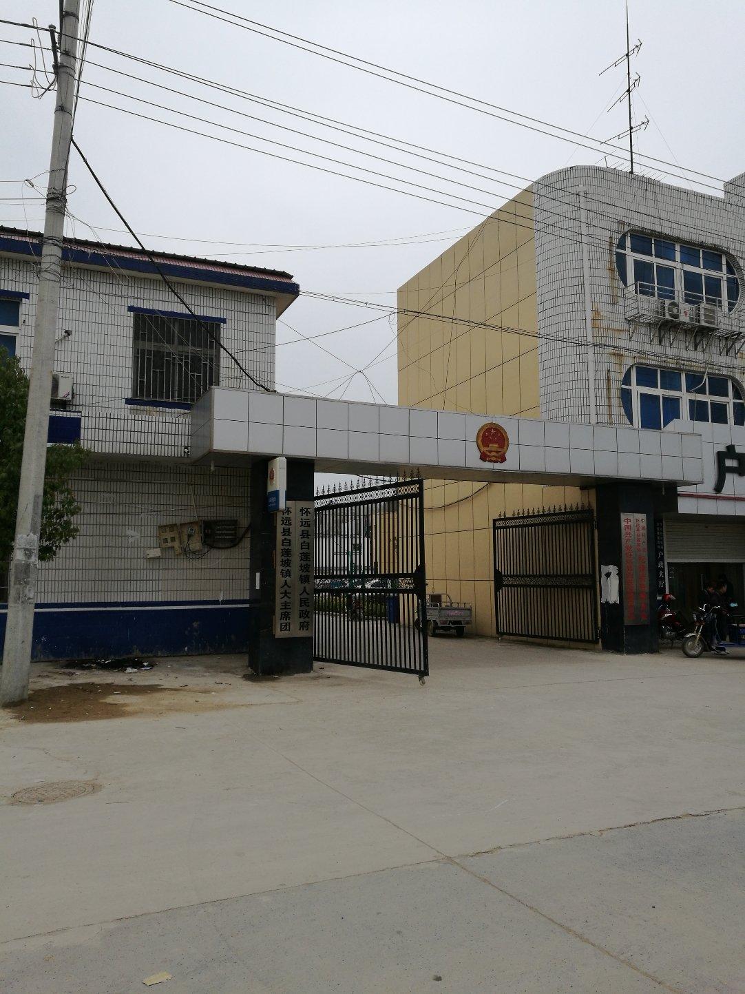 蚌埠市律师事务所地址及 付费通