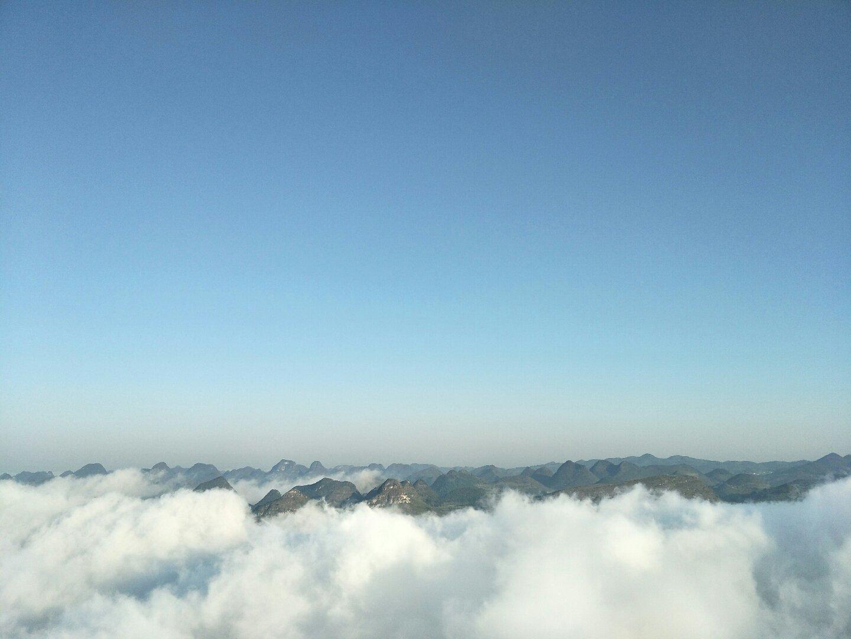 贵州省黔西南布依族苗族自治州兴义市606县道靠近鲁布格镇卫生院天气