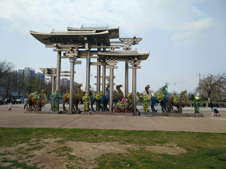 陕西省西安市未央区建强路靠近大明宫高中年前国家-新毕业证的公园遗址30图片