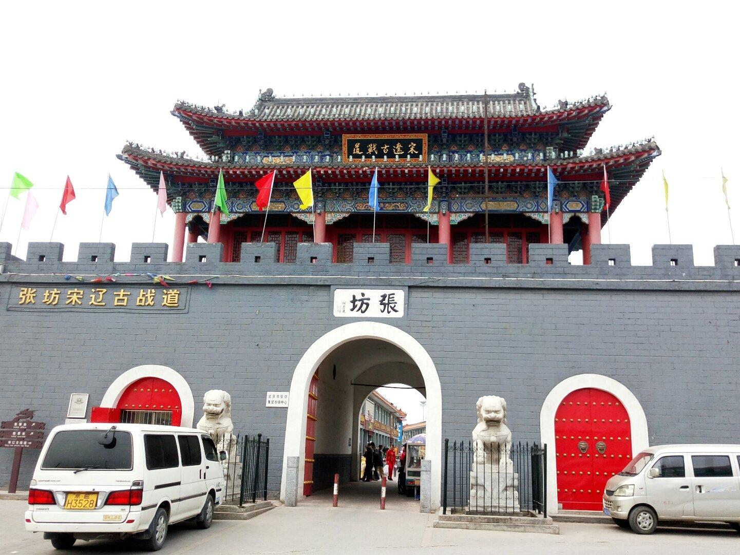 北京市房山区房易路靠近张坊宋辽古战道
