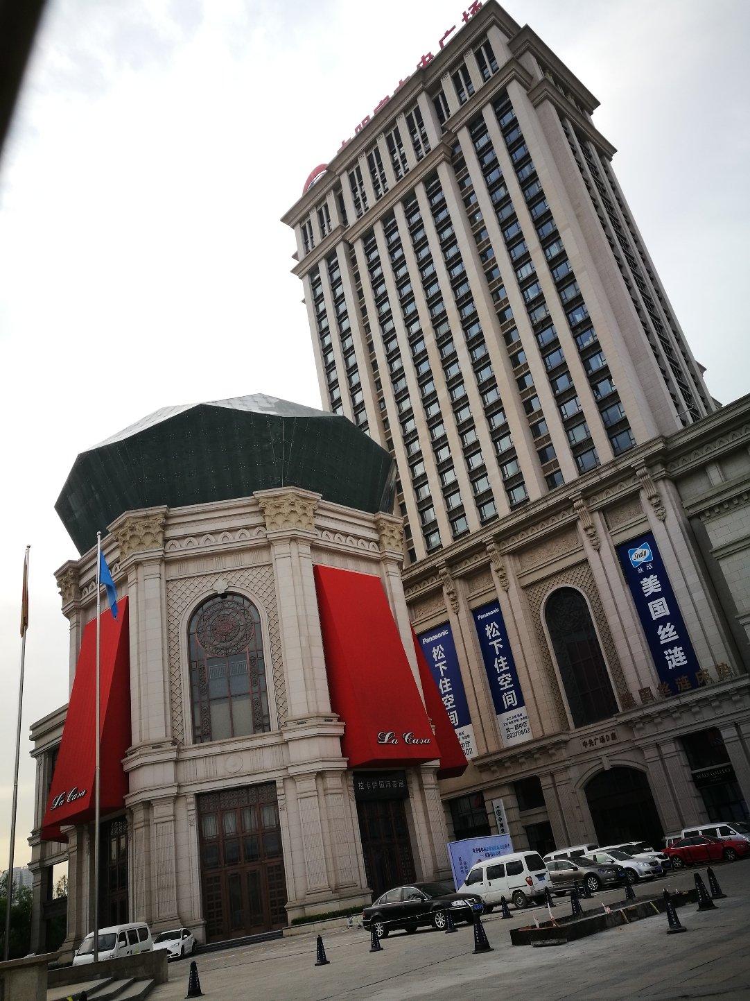 陕西省西安市未央区太华南路靠近大明宫建材家居钻石店分数线武汉高中中图片