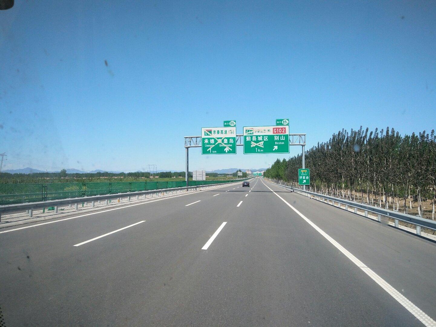 天津市蓟州区s21塘承高速靠近仓桑互通立交天气预报图片