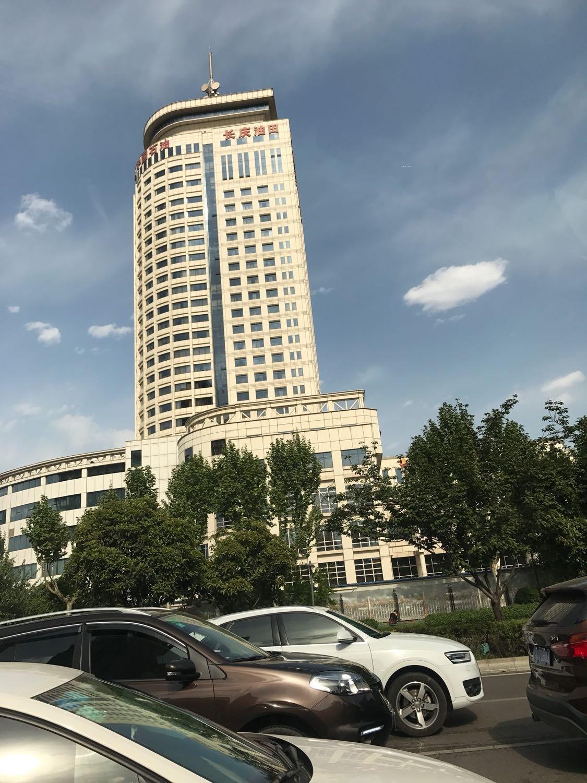 西安市未央区凤城五路20号天气预报2014高中科目图片