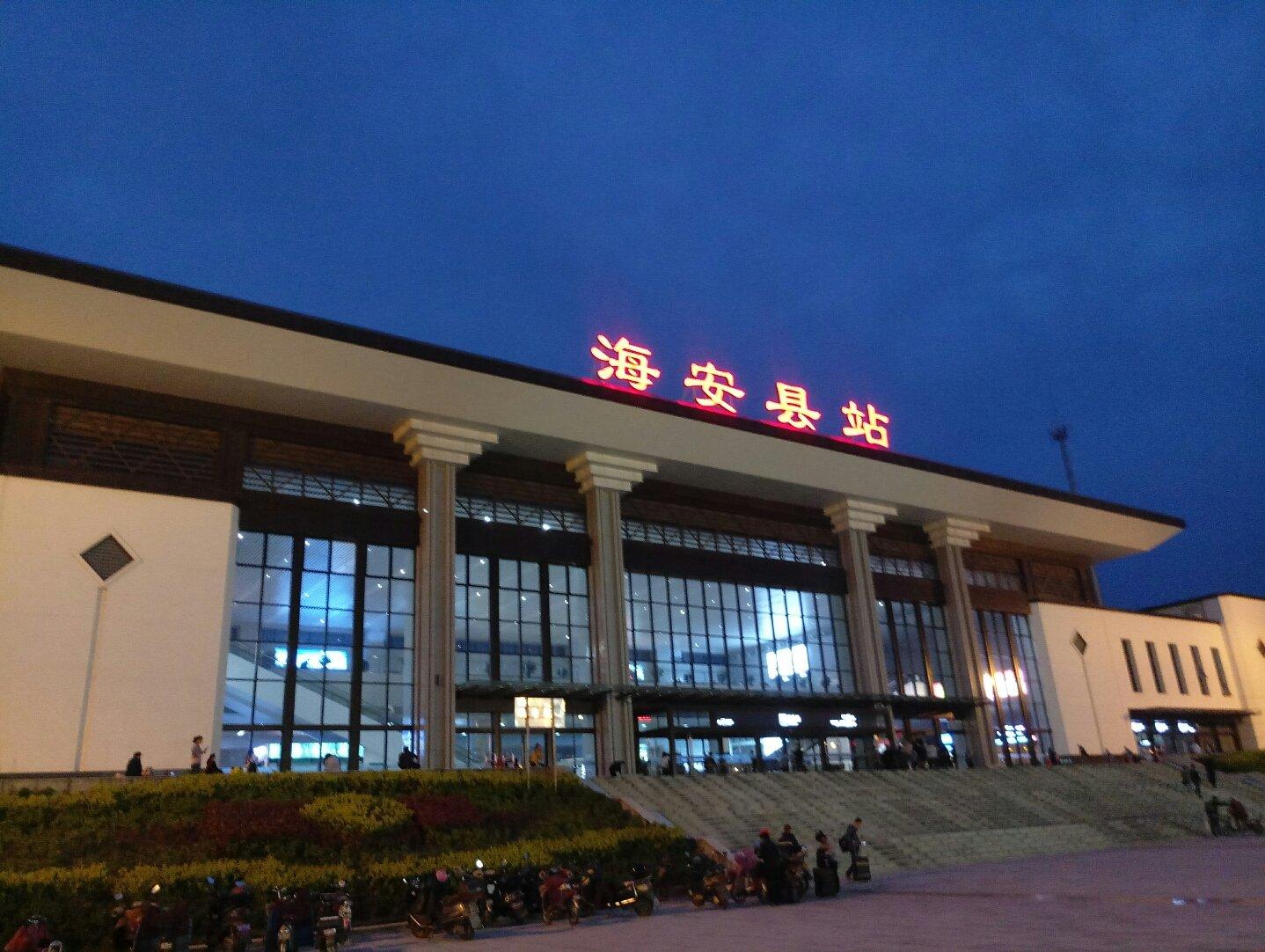 江苏省南通市海安县迎宾路靠近海安县站天气预报