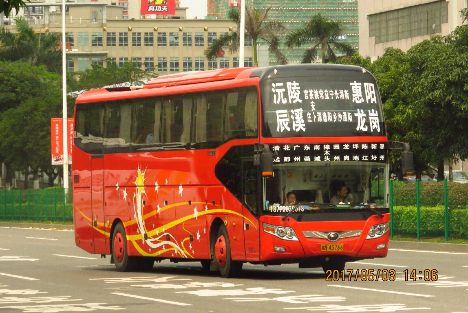 广东省东莞市东莞南城汽车总站天气预报