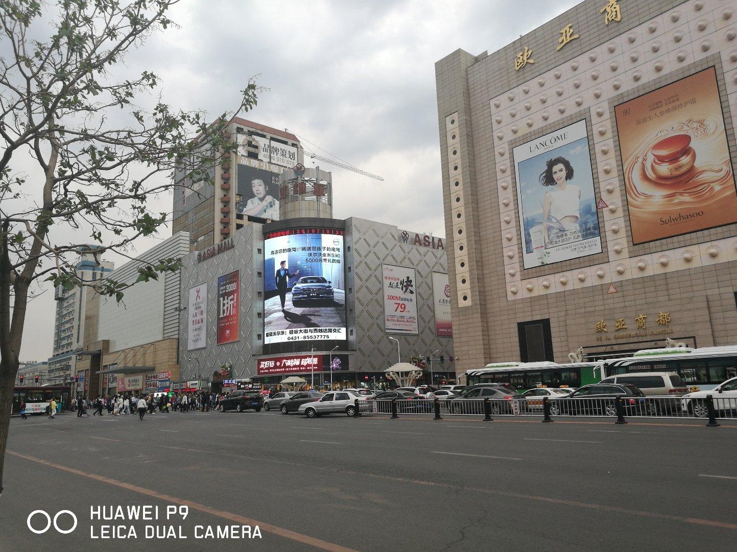 吉林省长春市朝阳区工农大路靠近欧亚商都(红旗街)天气预报图片