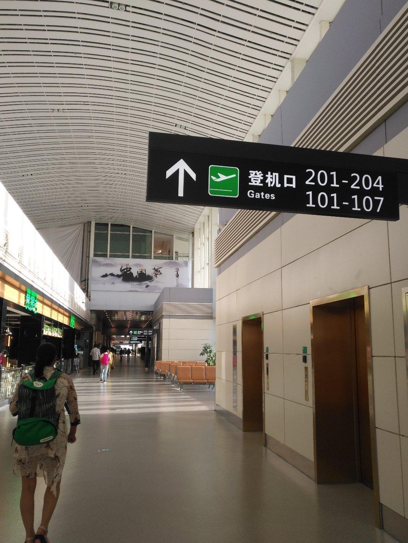 甘肃省兰州市永登县z031靠近兰州中川国际机场t1航站楼(国内到达)