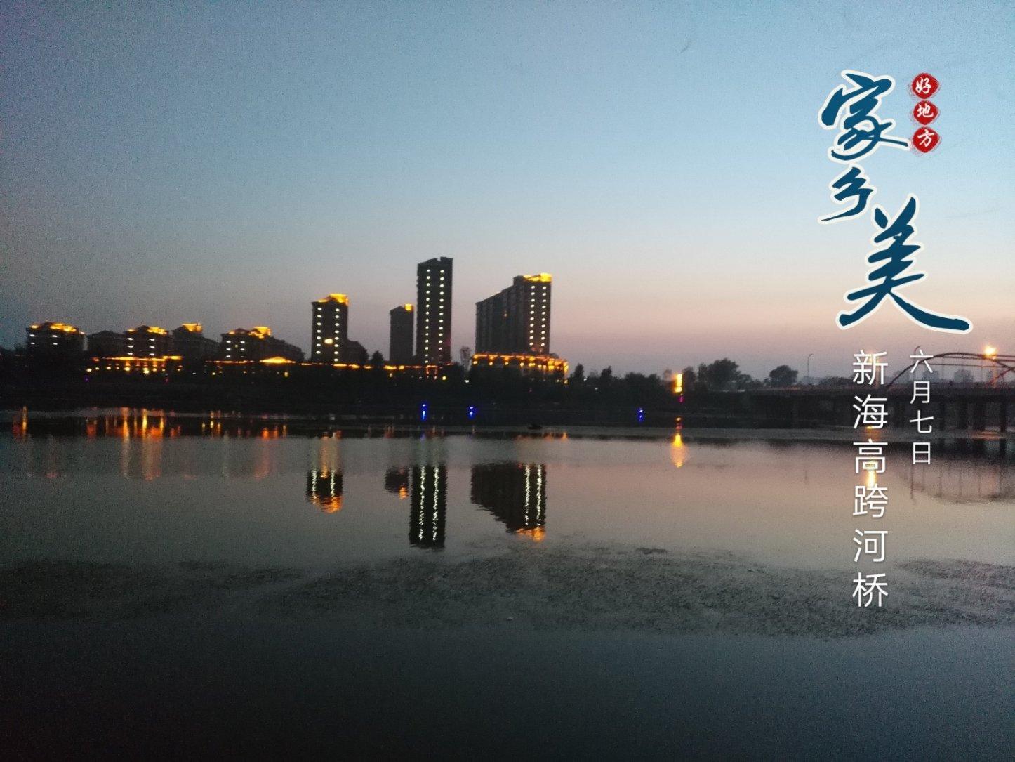 鞍山海城天气