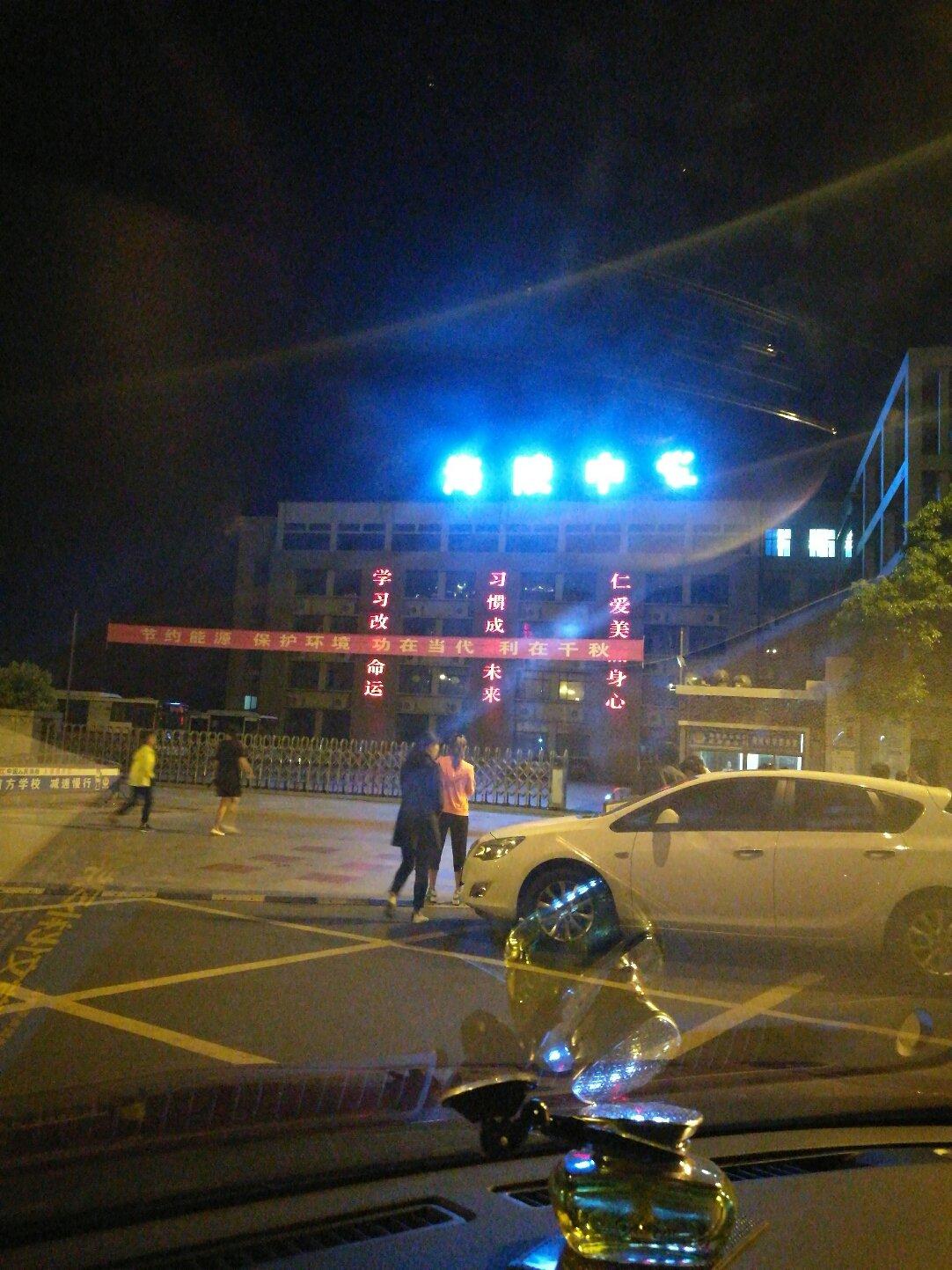 江苏省南通市海安县长江西路辅路靠近海陵中学天气预报