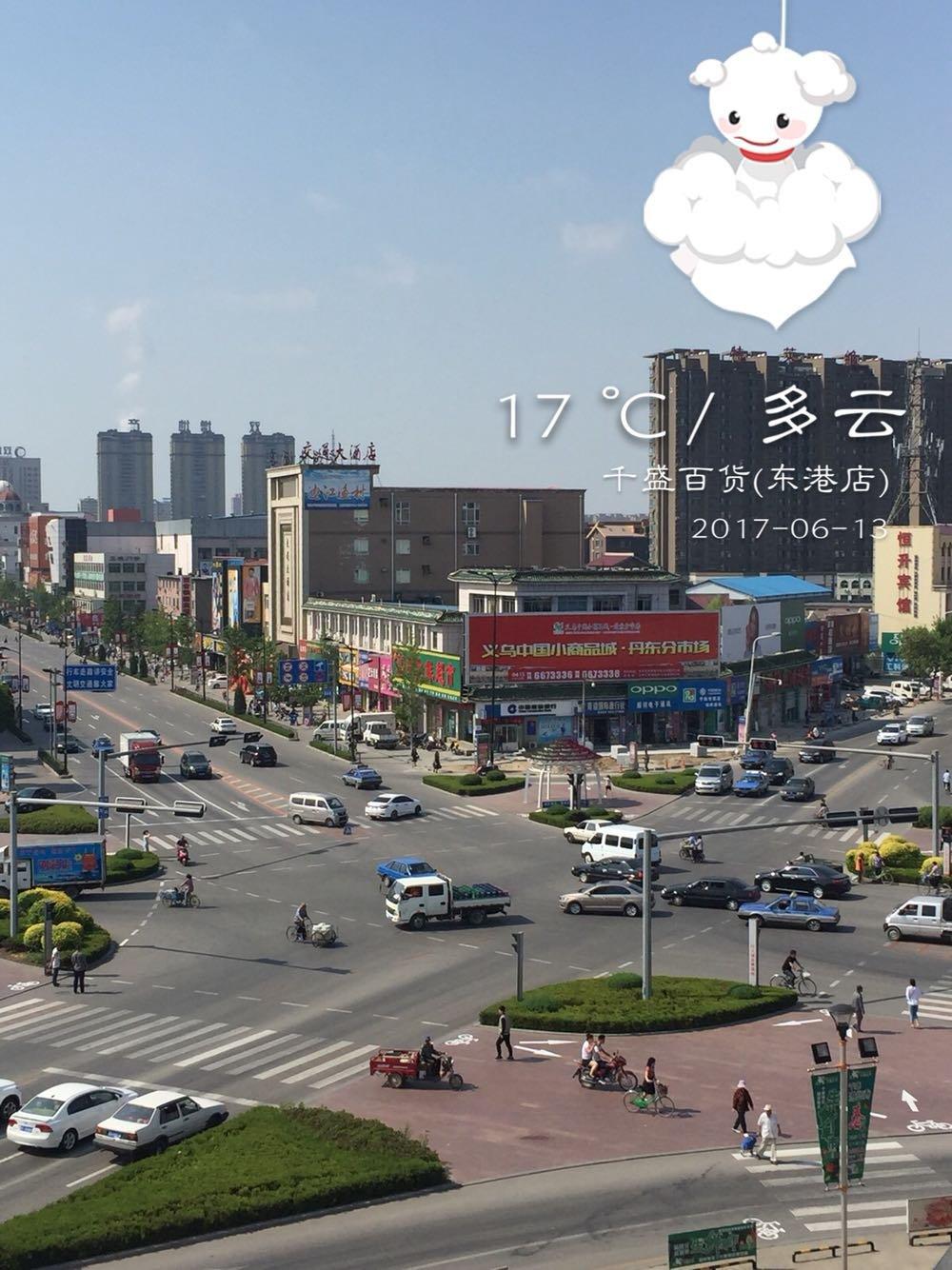 丹东东港15天天气+