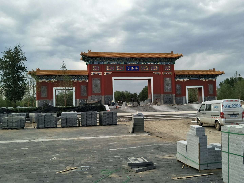 北京市大兴区旧宫镇中国铁建兴盛嘉苑兴盛馨苑天气预报图片