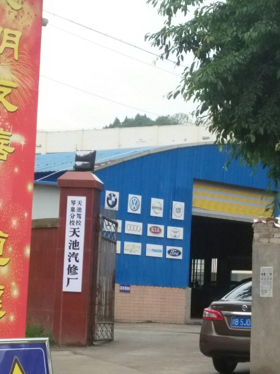 四川省绵阳市三台县北泉路靠近琴泉职中