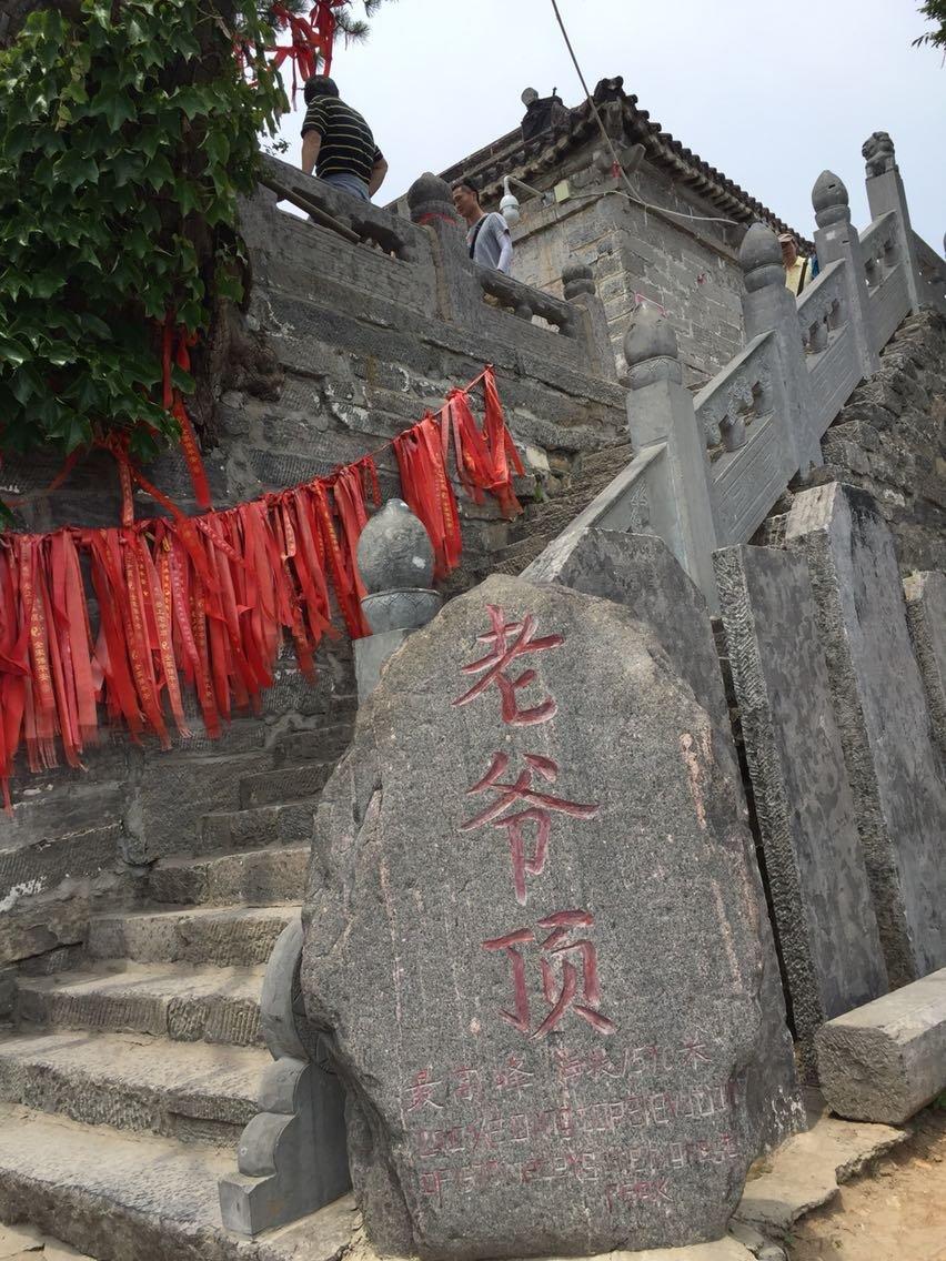 新乡市辉县市例题高中洛必达图片