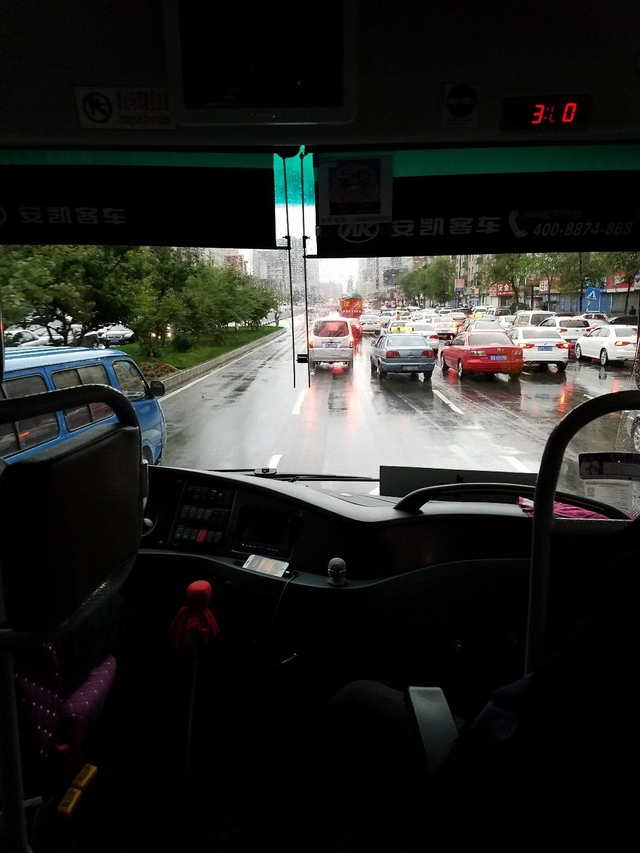 吉林省吉林市昌邑区吉林大街靠近吉林市欧亚生殖医学医院天气预报图片