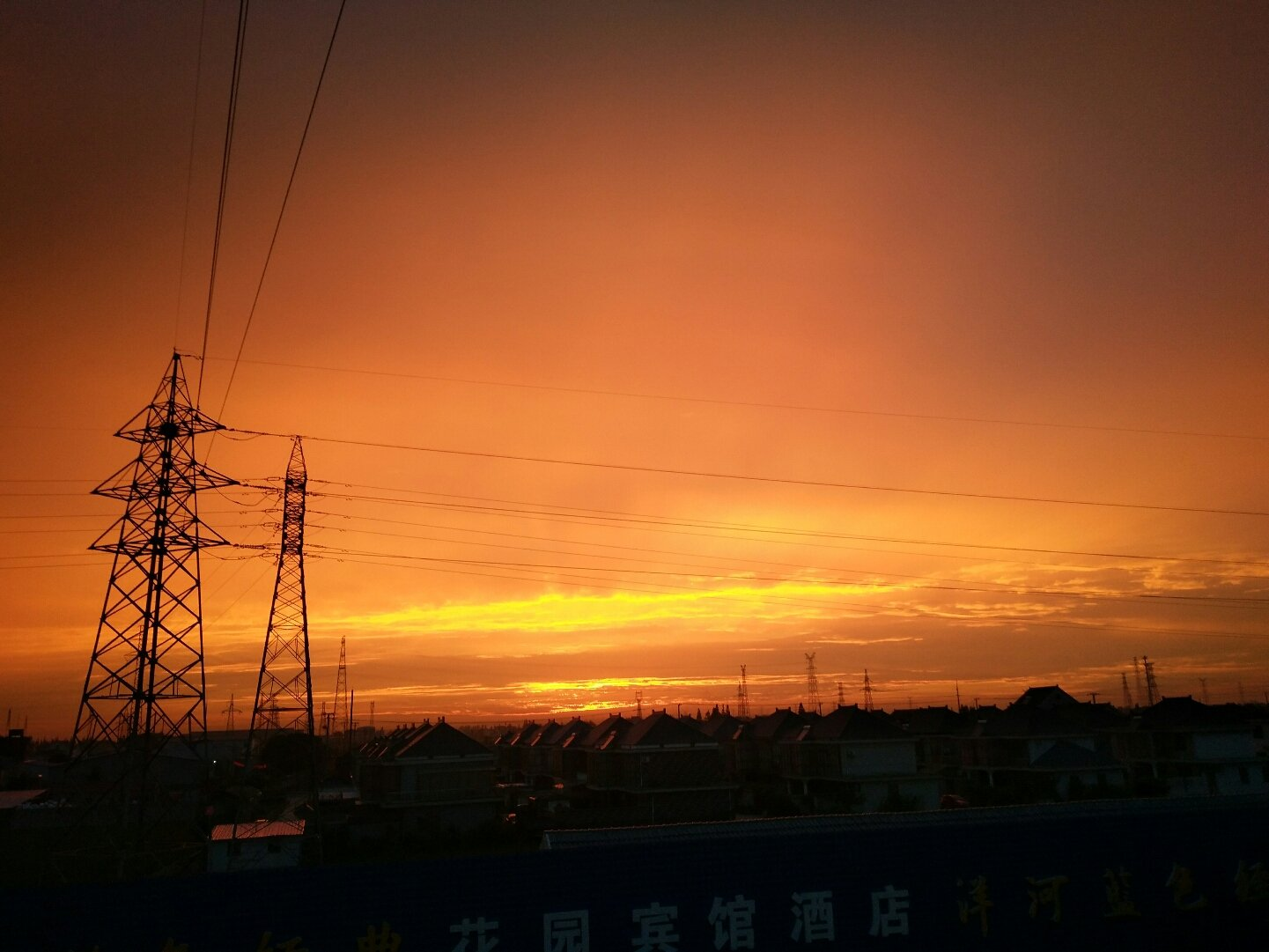 江苏省南通市如东县019县道靠近马塘汽车客运站天气预报