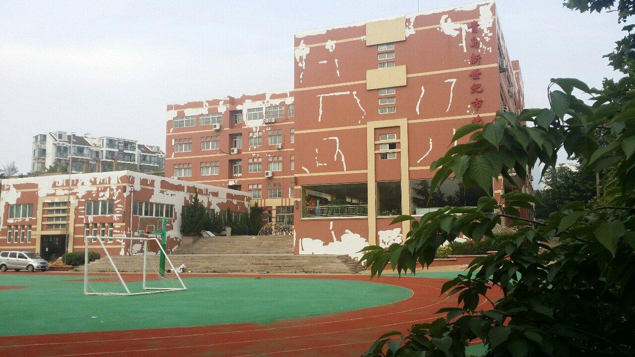 山东省青岛市南口路155*号天气预报