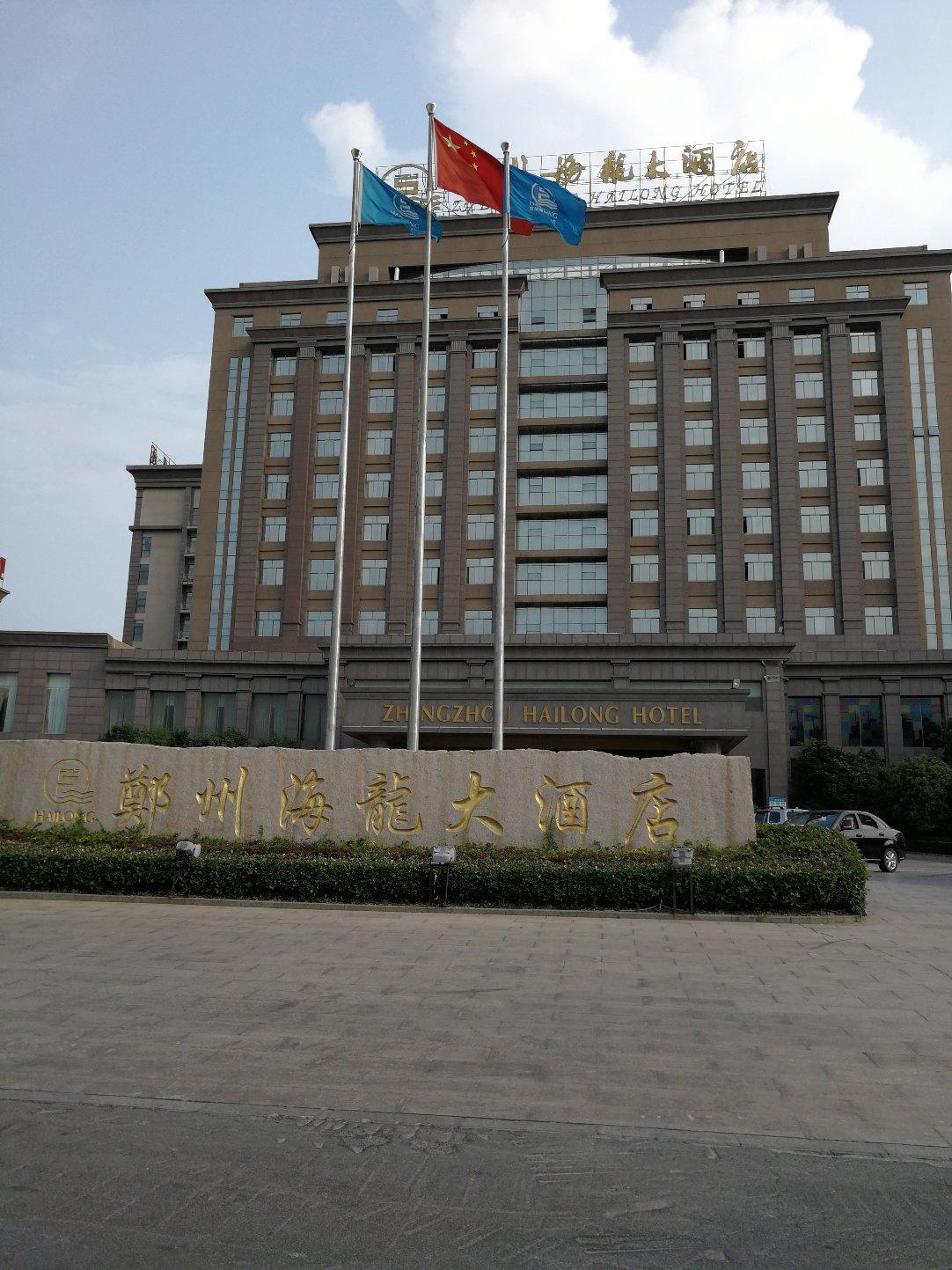 河南省郑州市荥阳市索河路靠近郑州海龙大酒店天气预报