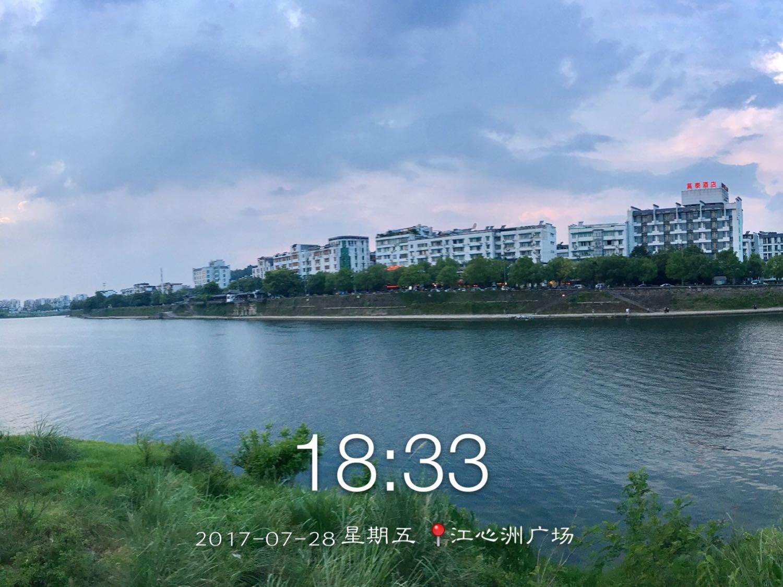 屯溪天预报�z*_黄山市屯溪区中马路23号天气预报