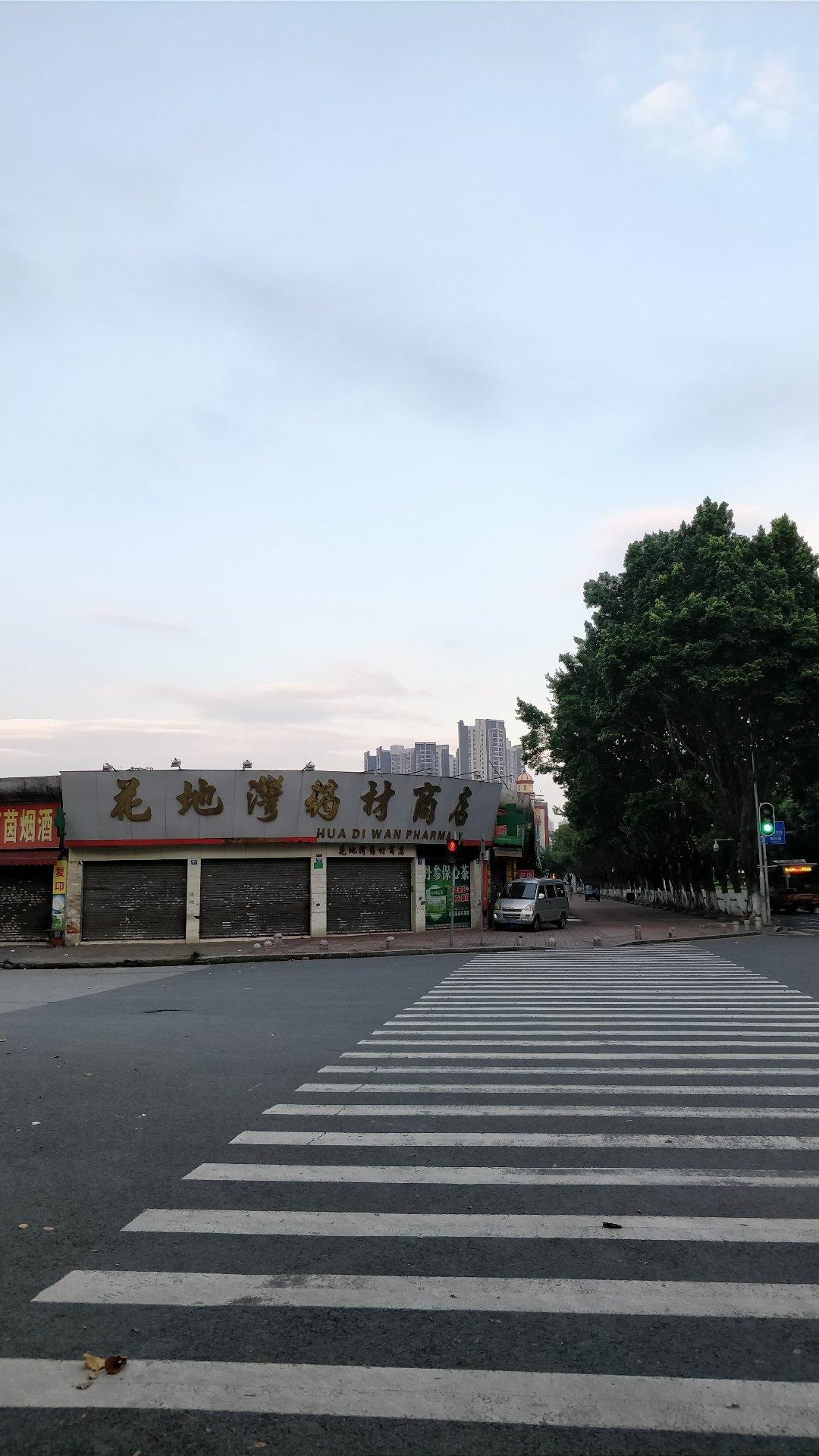 广东省广州市荔湾区支行路5号靠近中国农业银行(花地湾初中)天气预报培优花蕾书图片