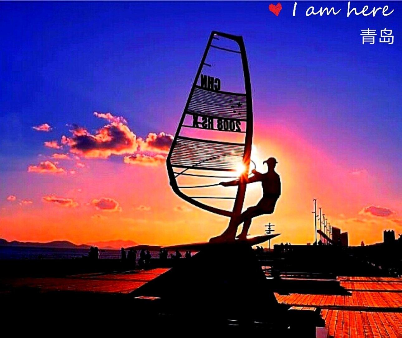 山东省青岛市市南区奥林匹克帆船中心天气预报