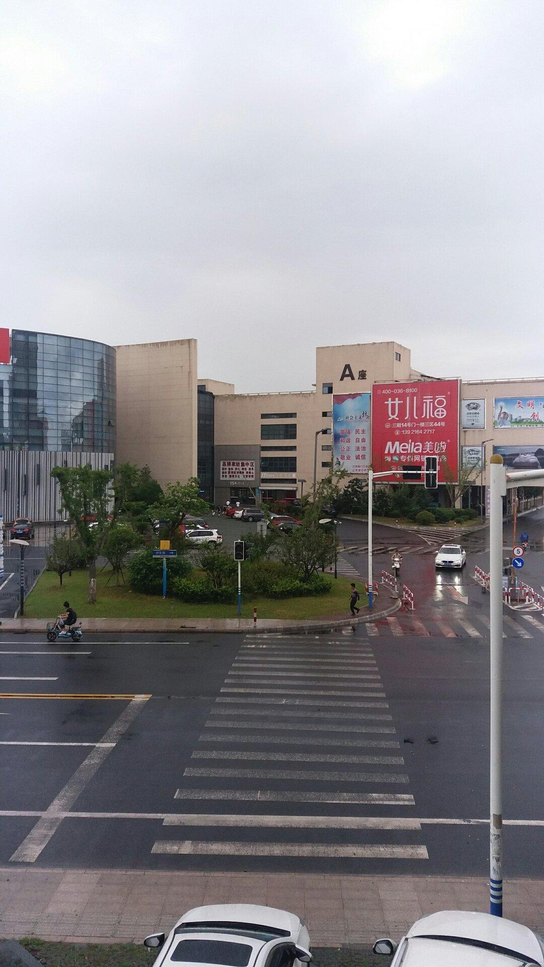 江苏省南通市海门市绣女路4158号靠近中国邮政储蓄银行(叠石桥支行)