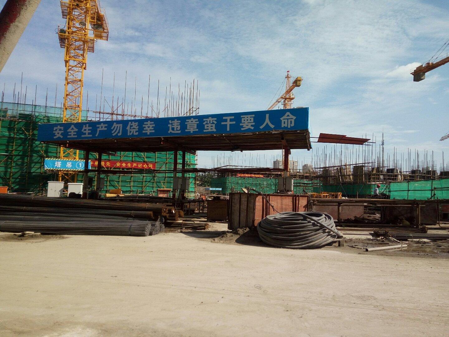 江苏省南通市崇川区任港路靠近中国建设银行(南通外环西路支行)天气