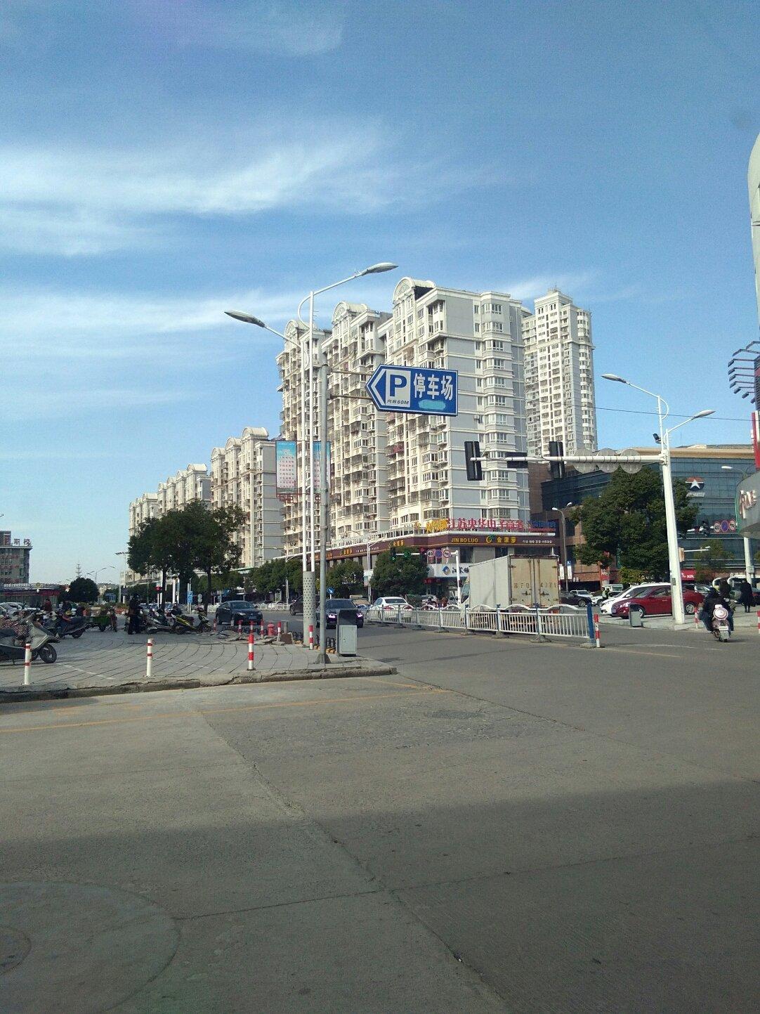 江苏省南通市如东县黄海路靠近粮贸大厦(黄海路)天气预报
