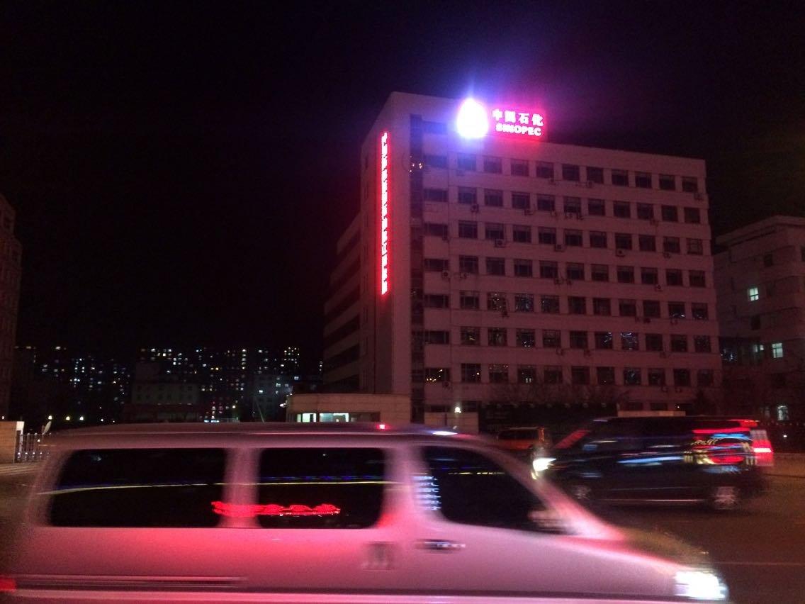 抚顺市囹.i�i���dy��_抚顺市天气预报