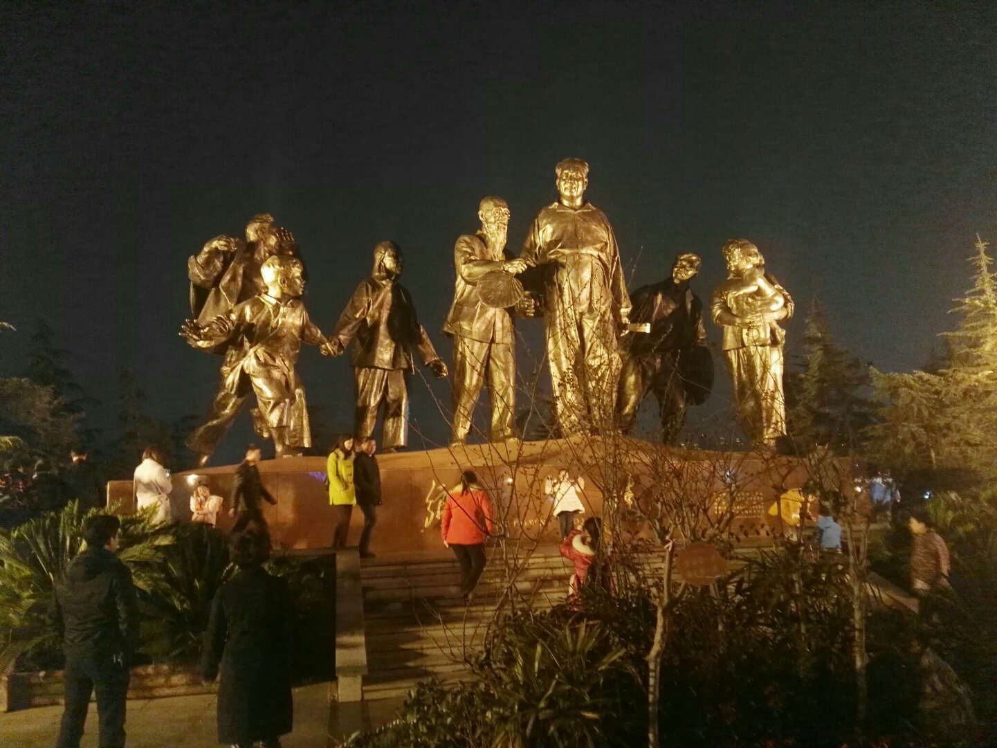 湘潭市红盹�dy�^�_湖南省湘潭市东方红广场天气预报