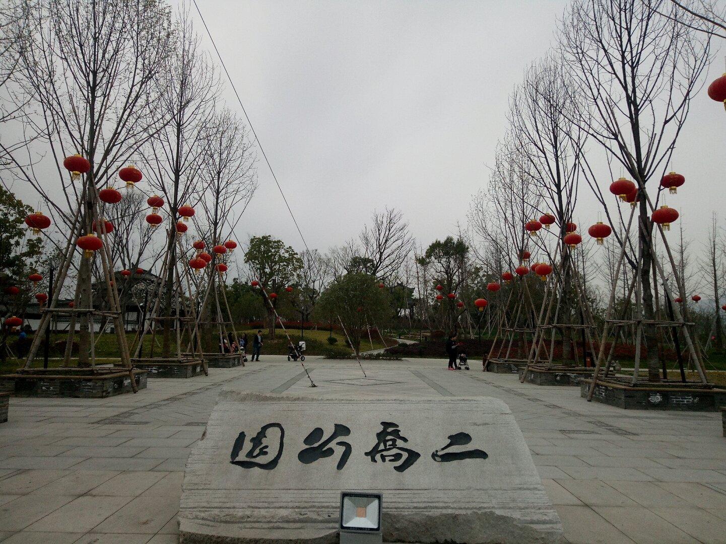 安徽省安庆市潜山县舒苑路靠近二乔美女天气预报公园苍白脸图片