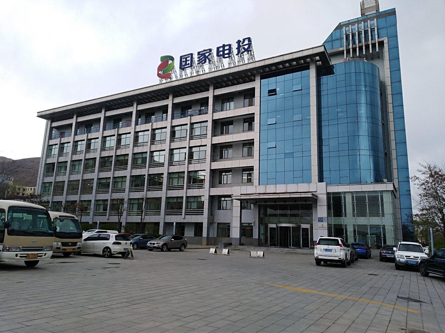 青海省西宁市城北区人民政府网 西宁市城北区政府网站
