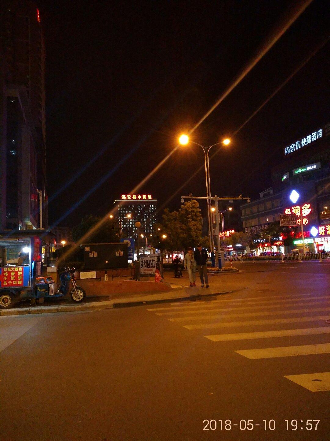 江苏省南通市海安县江海中路靠近海安文峰城市酒店天气预报