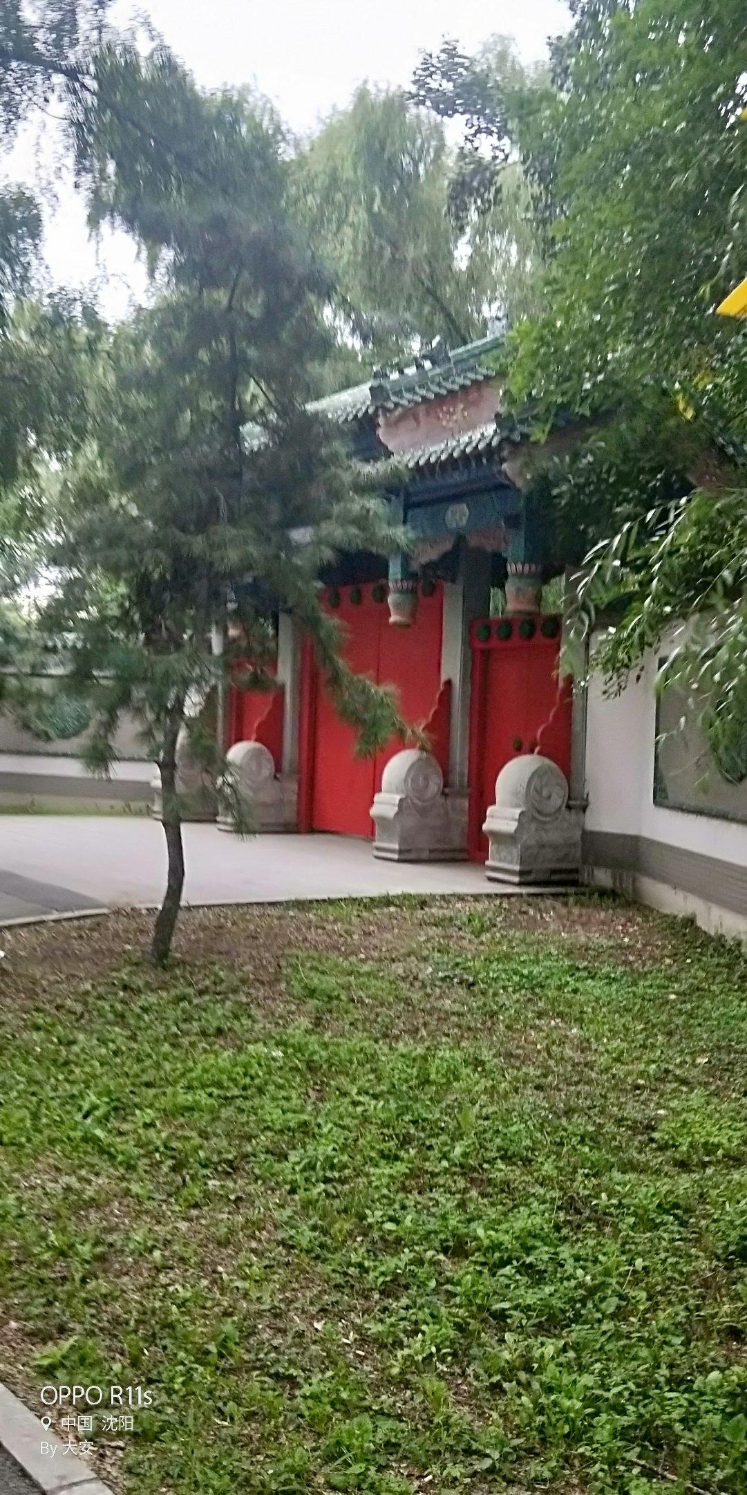 辽宁省沈阳市皇姑区辽河街道北陵公园天气预报