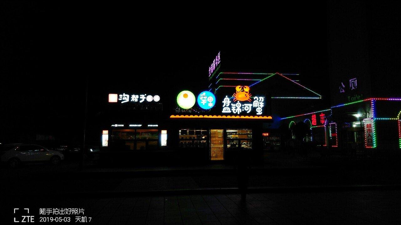 辽宁旗盘山风景区天气预报15天+