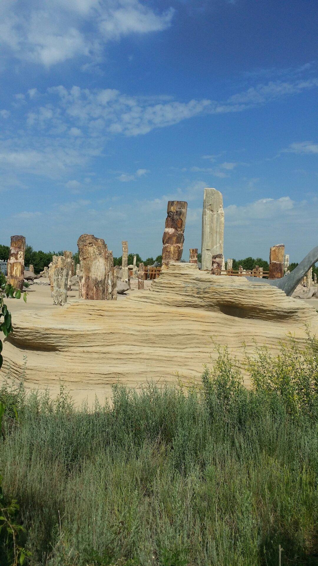 新疆维吾尔自治区乌鲁木齐市沙依巴克区苜蓿沟南路靠近九龙生态园合发石材厂天气预报