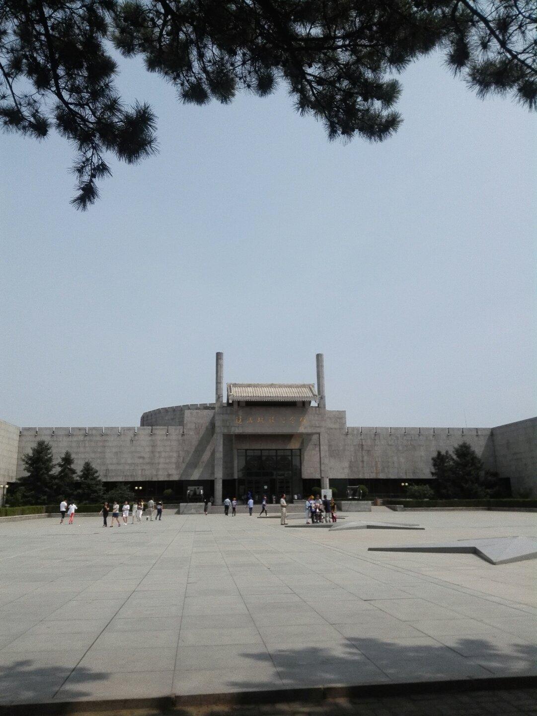 辽宁省锦州市凌河区爱民街靠近辽沈战役纪念馆天气预报