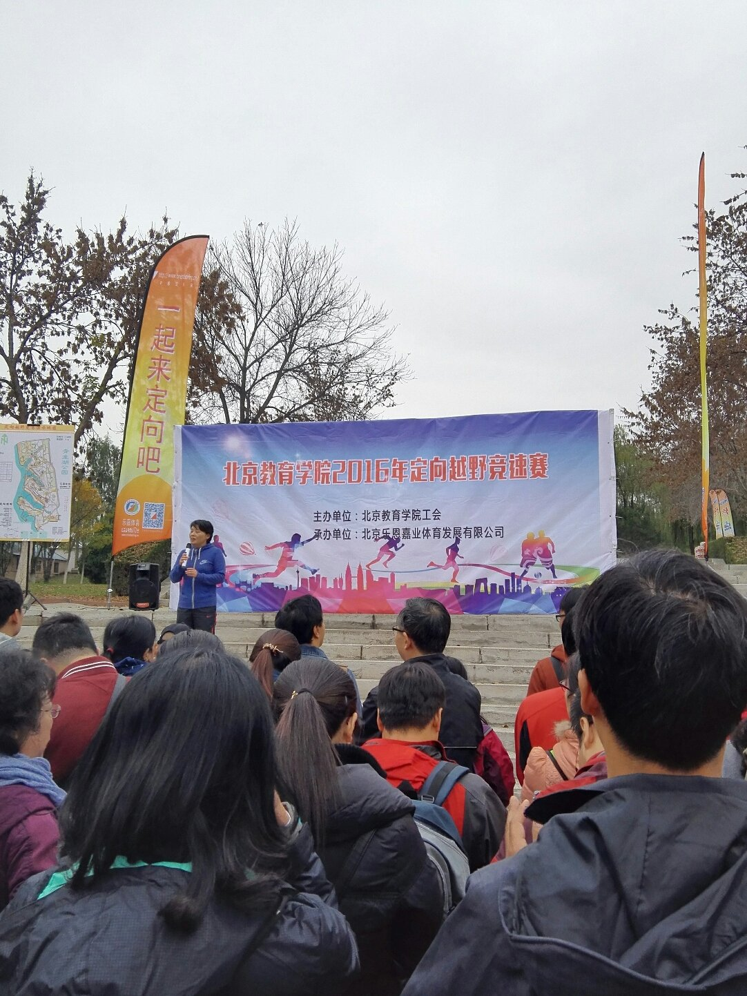 北京市丰台区魏各庄路靠近北京青龙湖公园(正门)天气预报