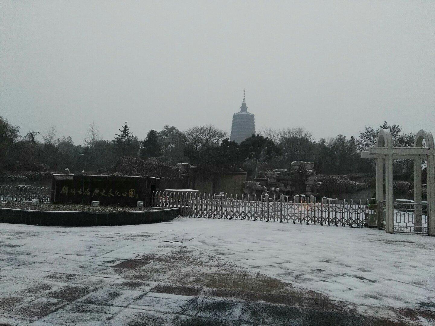 辽宁省锦州市博物馆北一里天气预报