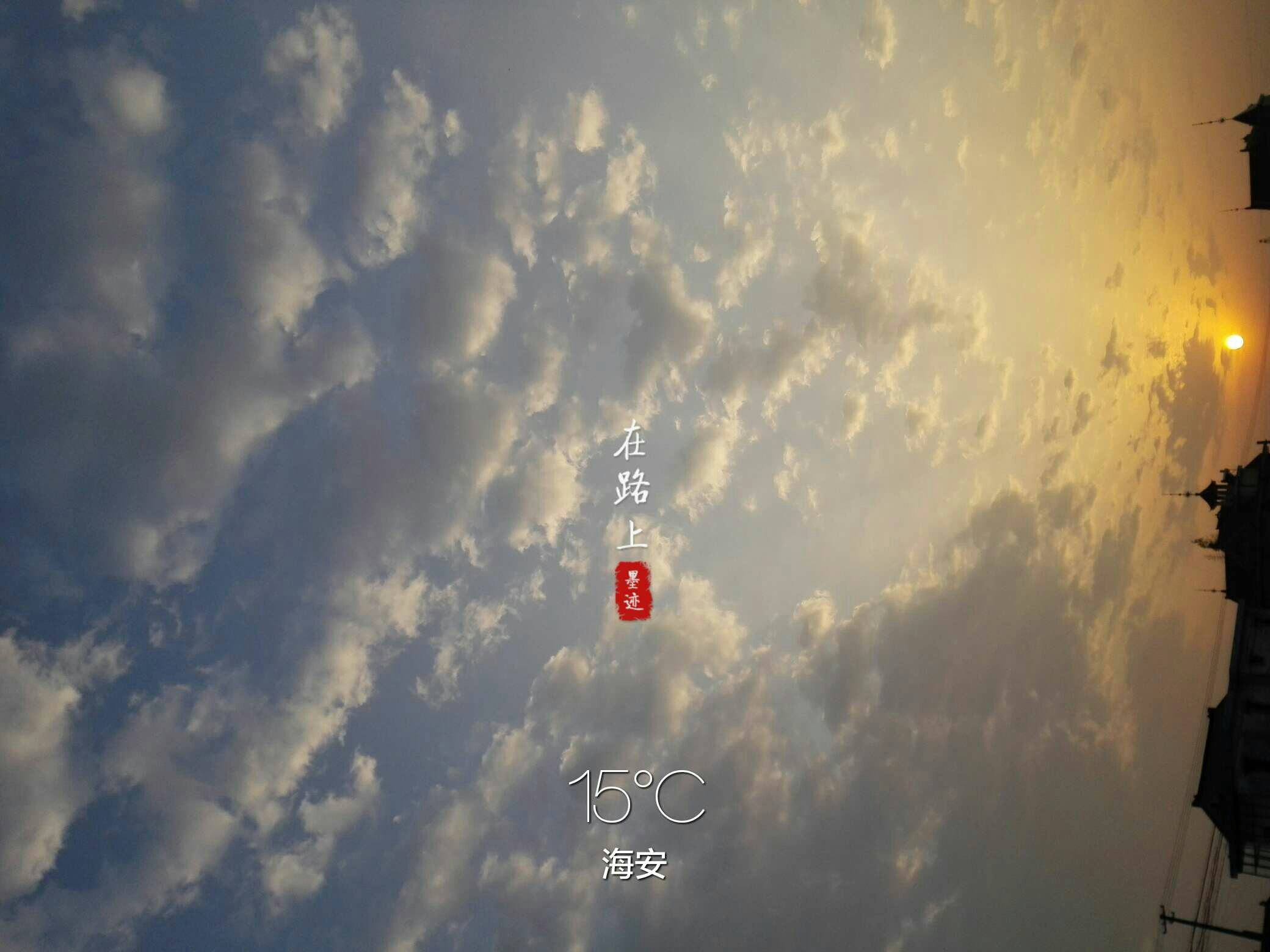 江苏省南通市海安县中坝北路67号天气预报